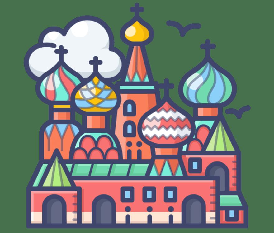 80 أفضل كازينو عبر الإنترنت في روسيا لعام 2021