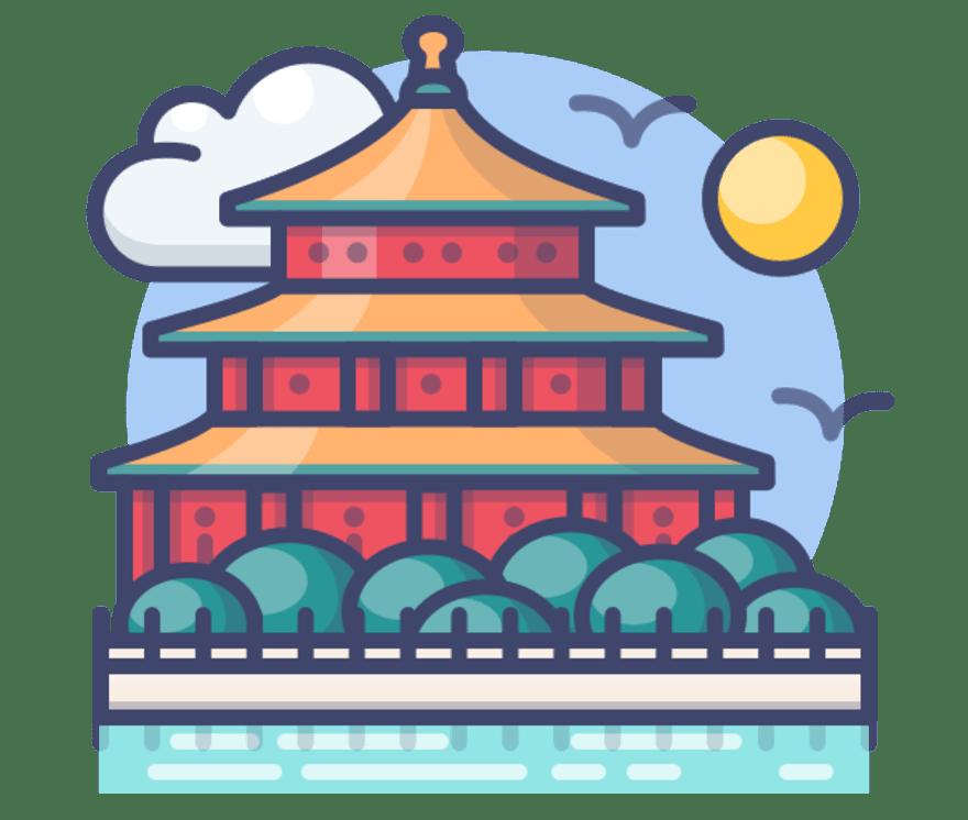 64 أفضل كازينو عبر الإنترنت في الصين لعام 2021