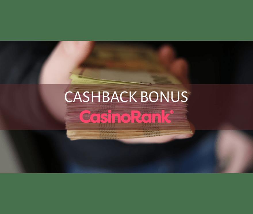 مكافأة استرداد النقود